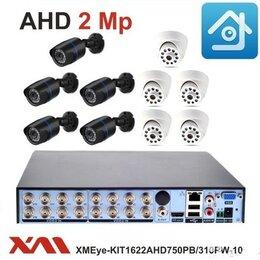 Камеры видеонаблюдения - Комплект видеонаблюдения на 10 камер 1080p, 0