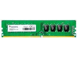 Модули памяти - Новая оперативная память DDR4 8gb гарантия, 0