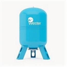 Расширительные баки и комплектующие - Гидроаккумулятор WAV-100 Wester мембранный бак водоснабжения (доставка по городу, 0