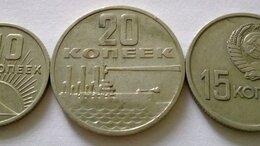 Монеты - юбилейные монеты 1967год, 0