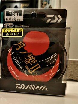 Леска и шнуры - 🎣 Японский шнур DAIWA Gekkabijin UVF 75 m #0.4…, 0