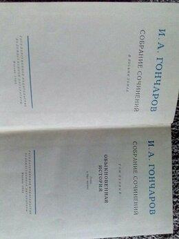 Художественная литература - Гончаров И.А. Собрание сочинений в 8-ми томах, 0