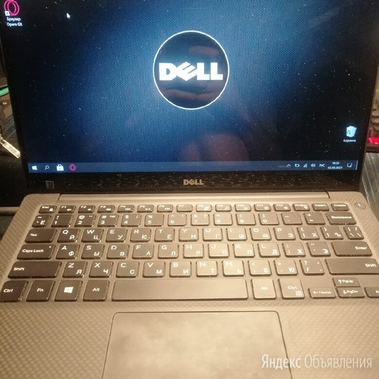 dell xps 13 9350 по цене 45000₽ - Ноутбуки, фото 0