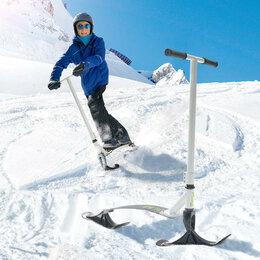 Аксессуары и запчасти - Лыжи для трюковых и обычных самокатов, 0