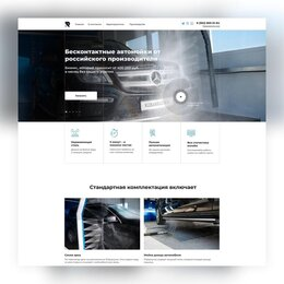 IT, интернет и реклама - Landing page под ключ, 0
