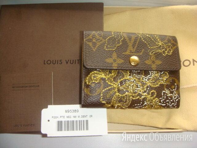 Кошелек Louis Vuitton dentelle Lidlow wallet по цене 85000₽ - Кошельки, фото 0