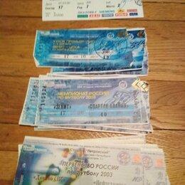 Билеты - Билеты футбольные, 0