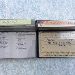 Музыкальные CD и аудиокассеты - Аудиокассеты с записью, 0