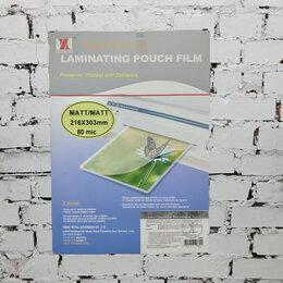 Расходные материалы для ламинаторов - Пленка д/ламинир., матовая, А4, 80мкм, (100),…, 0
