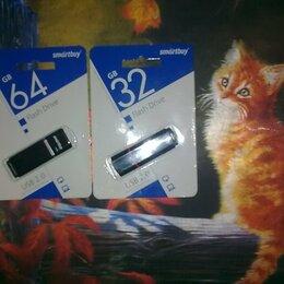 USB Flash drive - Новые флэшки Smartbuy на 32 и 64 Гб, 0