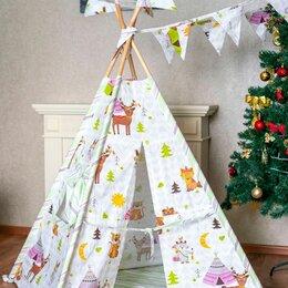 Игровые домики и палатки - Вигвам из эко ткани детский для ребенка НОВЫЙ, 0