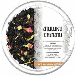 Продукты - Чай черный Мишки Гамми кат. B (Цейлон) 100 гр., 0