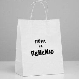 Подарочные наборы - Пакет подарочный «Пора на пенсию», 24 х 14 х 30 см, 0