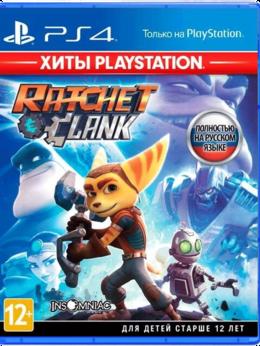 Игры для приставок и ПК - Ratchet and Clank (Хиты PlayStation)[PS4,…, 0