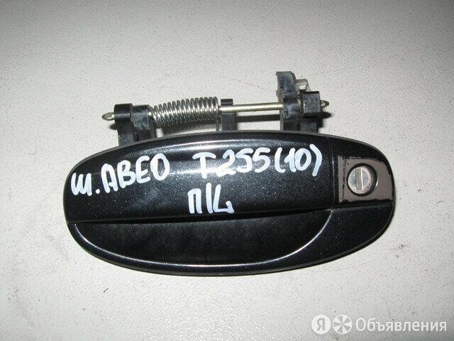 Ручка наружная двери передней левой Chevrolet Aveo (T250) 2005-2011 Хэтчбек по цене 500₽ - Кузовные запчасти, фото 0