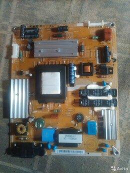 Телевизоры - Блок питания Samsung UE32D5000PW, 0