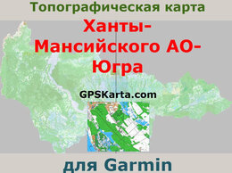 Карты и программы GPS-навигации - Ханты-Мансийский АО - Югра (Тюменская обл.) v3.0…, 0