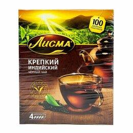 """Ингредиенты для приготовления напитков - ЛИСМА 100 ПАКЕТОВ КРЕПОСТЬ """"4"""", 0"""
