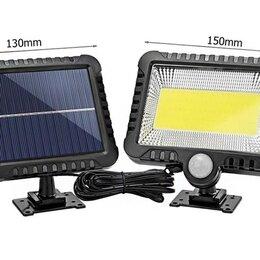 Прожекторы - Светодиодный прожектор аккумуляторный с солнечной панелью, 0