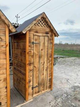 Готовые строения - Туалеты дачные , 0