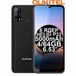 Мобильные телефоны - Новинка 2021 Oukitel C23 Pro Black 5000mAh 4/64GB HelioP22, 0