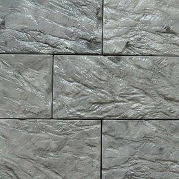 """Сайдинг - Фасадный, цокольный камень (сайдинг, панель) """"Нирей"""" 280х135х20 мм, 0"""