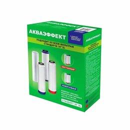 Фильтры для воды и комплектующие - Набор картриджей Аквафор Акваэффект Уиверсальный, 0