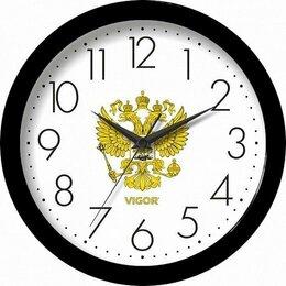 Часы настенные - Часы настенные Vigor Д-29 Герб РФ, 0