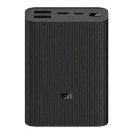 Универсальные внешние аккумуляторы - Внешний аккумулятор Xiaomi Mi Power Bank 3 Ultra…, 0