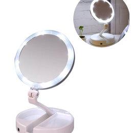 Сумки - Зеркало складное с подсветкой My fold away mirror(треснут), 0