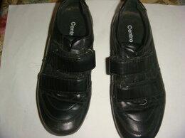 Туфли и мокасины - Полуботинки для мальчика кожа р.31, 0