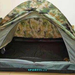 Палатки - Легкая туристическая палатка 2- 3 места с полом. Дышащая., 0