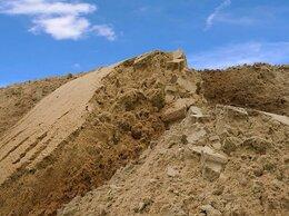 Строительные смеси и сыпучие материалы - Песок любой фракции, 0