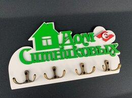 Настенные ключницы и шкафчики - Ключница настенная из дерева с крючками для ключей, 0