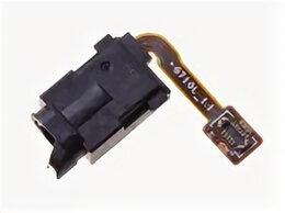 Шлейфы - Шлейф для LG G7 ThinQ (G710) с аудио разъемом, 0