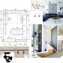 Архитектура, строительство и ремонт - Дизайнер интерьера, 0