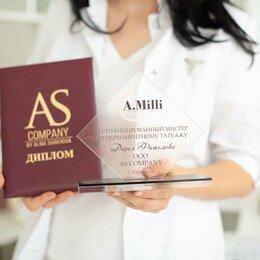 Сертификаты, курсы, мастер-классы - Обучение мастеров перманентного макияжа , 0