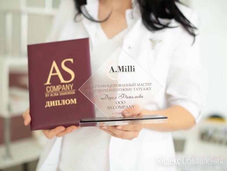 Обучение мастеров перманентного макияжа  по цене 25000₽ - Сертификаты, курсы, мастер-классы, фото 0