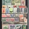 Почтовые марки по цене не указана - Марки, фото 15