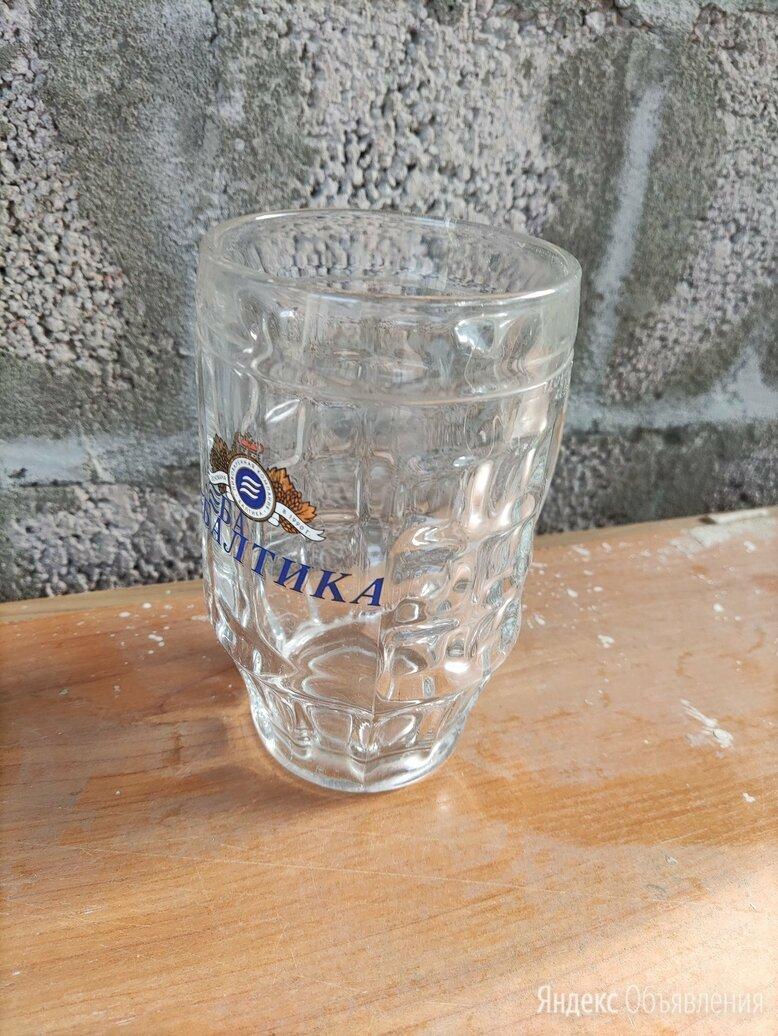 Кружки пивные с логотипом по цене 350₽ - Кружки, блюдца и пары, фото 0
