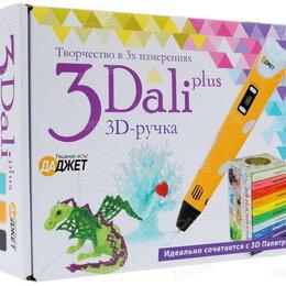 Рисование - 3D ручка с пластиком в комплекте, 0