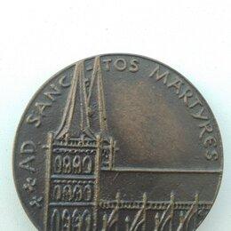 Жетоны, медали и значки - Медаль церкви Xanten Ксантен, 0