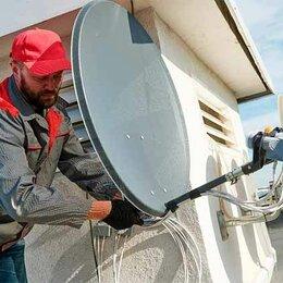 Ремонт и монтаж товаров - Настройка и ремонт антенн, 0