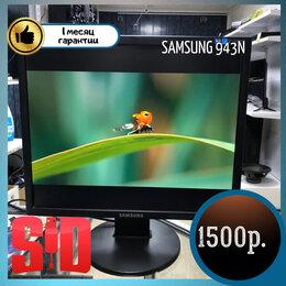 Мониторы - Samsung 943N, 0