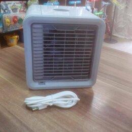 Вентиляторы - Портативный Охладитель arctic AIR., 0