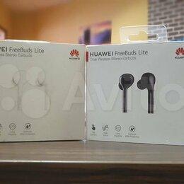 Наушники и Bluetooth-гарнитуры - Huawei FreeBuds Lite, 0