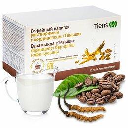 Ингредиенты для приготовления напитков - Кофейный напиток растворимый с кордицепсом, 0