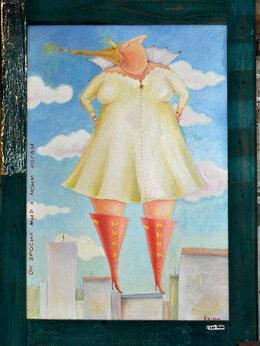Картины, постеры, гобелены, панно - Феина картина. Он бросил мир к моим ногам., 0