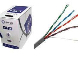 Кабели и разъемы - Кабель провод utp витая пара - интернет кабель, 0