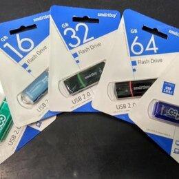 USB Flash drive - Флешки USB и Карты памяти 10 класс Микро SD  до 128 Гб, 0